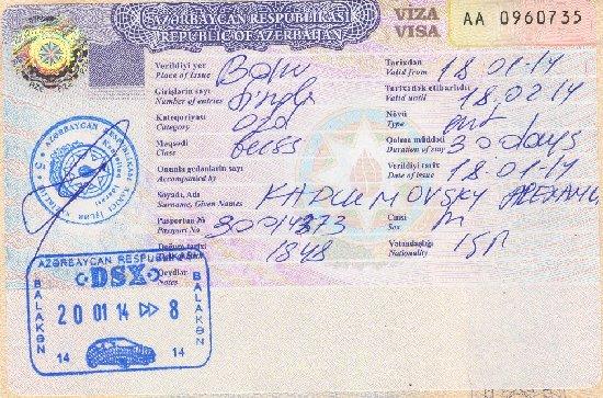 Как сделать визу для грузии 515
